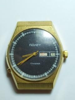 Часы Полет 17 камней au10