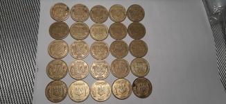 50 копеек 1995г. 20 шт., 50 копеек 1992г. 3ААм 5 штук