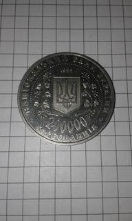 200000 Карбованцев 1995г.