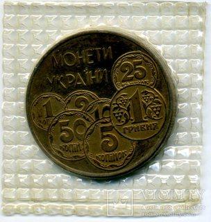 """2 гривны 1996 г """"Монеты Украины"""" 1ЯА, пробная чеканка в латуни, экспериментальная упаковка"""