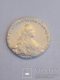 Рубль Екатерины 1771 г. Т.I.-Я.Ч.