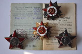 Боевые ордена на одного человека,документ.
