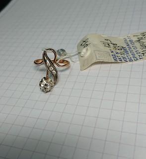 Советское золотое кольцо с центральным камнем 0.49 ct