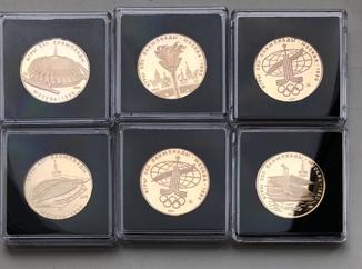100 Рублей. Олимпиада 1980. Золото 6. Монет Proof