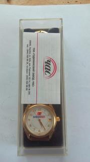 Часы Час (Плёт) в упаковке АУ