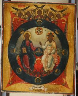 Икона Троица Новозаветная 1844 года.