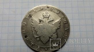 1 рубль 1804г.