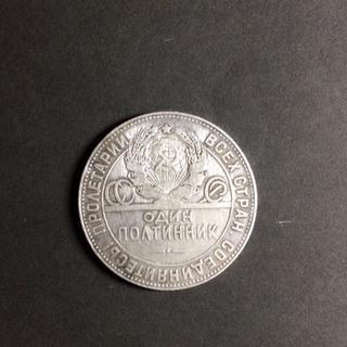 1 полтинник 1924 год