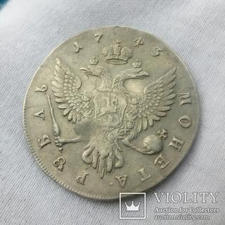 Рубль 1743 ммд