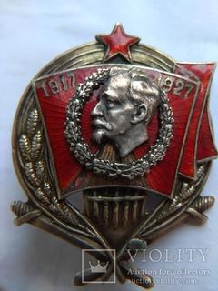 10 лет ОГПУ в серебре
