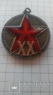 20 лет РККА