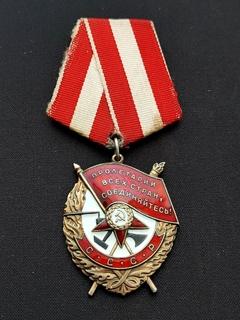 Орден Боевого Красного Знамени Афганистан