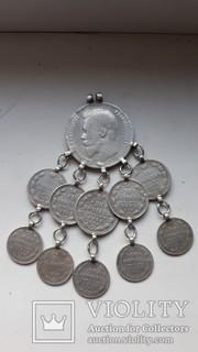 Женское украшение из монет.серебро.