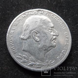 1  перпер  1912  Черногория  серебро     (Ц.3.15)~