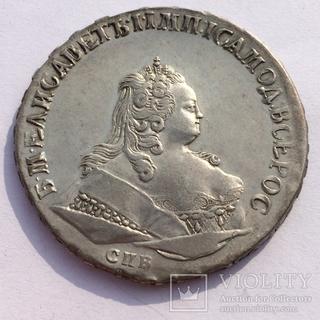 Рубль 1744 спб