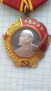 Орден Ленина без круга и два БКЗ . Эх ЖЗКавалер воевал в гражданскую против Деникина