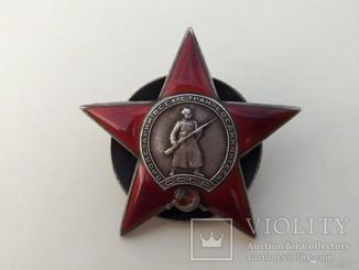 Орден КЗ (пятка) 87671