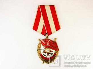Оден Красного Знамени №526328