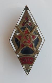 Знак «ТОТУ»