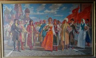 """Титов. """" Дружба народов СССР """"  130- 220 см . 1983 год"""