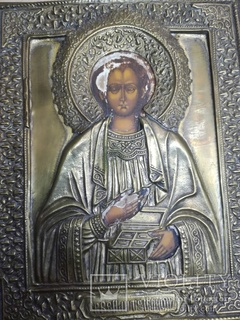Икона Пантелеймон Целитель.