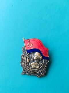 1 Спартакиада женская. 1961г.