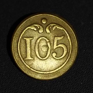 Пуговка наполеоновской войни 105