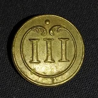 Пуговка наполеоновской войны 111