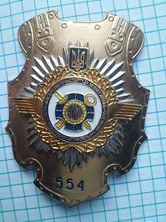Знак: СМАП - Служба Міжнародних Автомобільних  Перевезень 7Х5,5 см