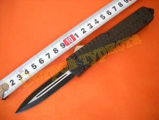 Выкидной фронтальный нож 7310