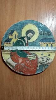 Тарелки настенная с библейским сюжетом.Три штуки
