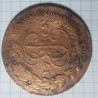Перечекан 5 копеек 1765 г.