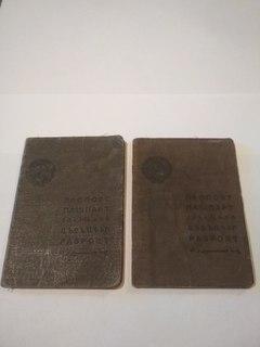 2 Паспорта (Гознак 1935 год) на двух языках СССР и УССР.