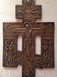 Православный Крест с Предстоящими