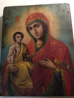 Икона « Богородица с Младенцем»