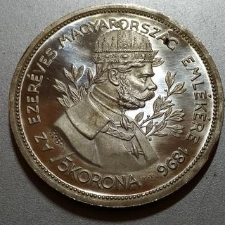 5 Корон 1886 UP