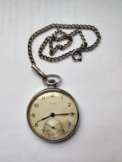 Часы Молния 3601