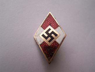 Знак Значок Гитлерюгенд ГЮ Hitlerjugend HJ Рейх Германия