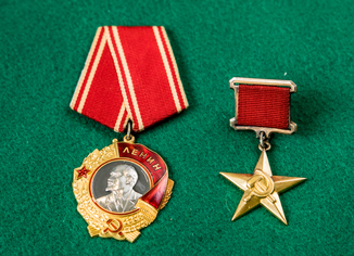 Награды на героя социалистического труда