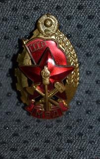 Пожарник МВД СССР
