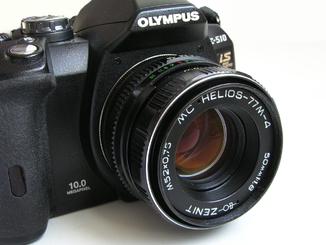 Гелиос-77М-4 МС 1,8/50 для М 42.Гарантия 2 года.