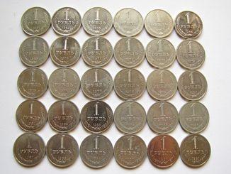 Полный комплект годовых рублей СССР 1961-1991 годов
