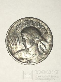 1 злот 1925 год.