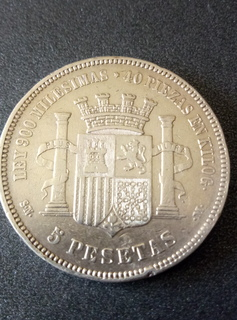 5 Песет 1870 года.Испания.