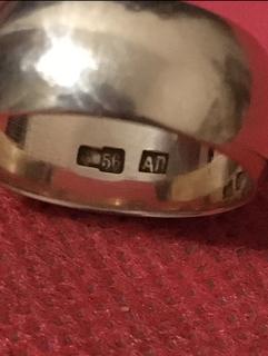 Кольцо обручальное 56 проба
