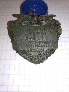 Спортивний знак 1922р