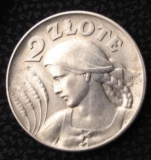 2 злотых 1925 года Жница.