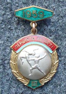3-е. место Первенство области 1959 Акробатика