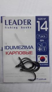 Крючки Leader Idumezima #14 (№807).