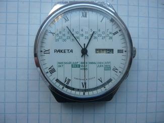 Часы Ракета, вечный календарь